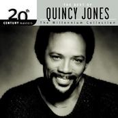 JAMES INGRAM - QUINCY JONES - Just once
