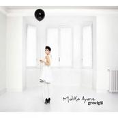 MALIKA AYANE - PAOLO CONTE - Little brown bear